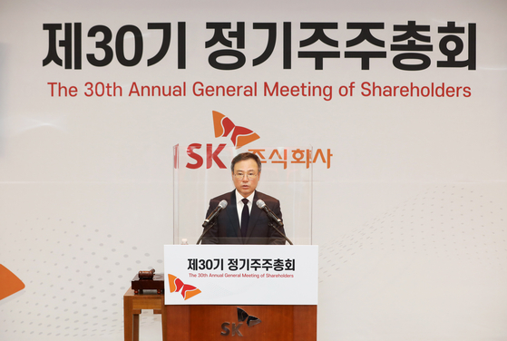 SK Inc. CEO Jang Dong-hyun speaks to investors in an annual general meeting on Monday. [SK INC.]