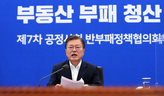 President Moon Jae-in speaks at the anti-corruption policy meeting at the Blue House on Monday.  [YONHAP]