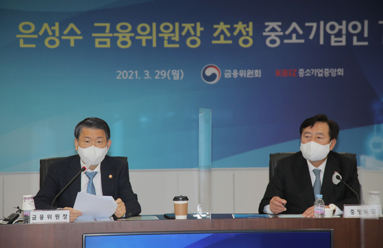 Finacial Services Commission Chairman Eun Sung-soo,left, attends a meeting with representatives of SMEs at a Korea Federation of SMEs event in Yeouido on March 29. [YONHAP]