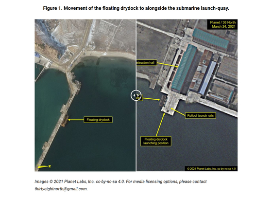 An interactive satellite imagery comparison by 38 North shows that a floating drydock in Sinpo, North Korea, was moved from its Feb. 10 location to a new location by a pier equipped with submarine rollout launch rails. [YONHAP]