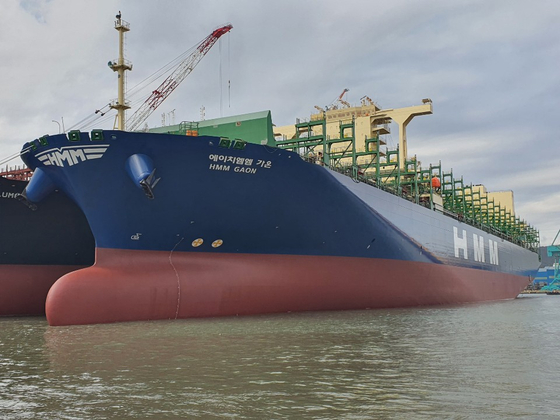 An HMM container vessel in Ulsan [YONHAP]