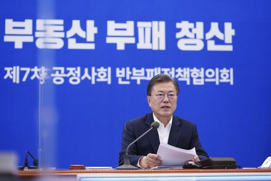 President Moon Jae-in attends an anticorruption meeting held at the Blue House on Monday . [YONHAP]