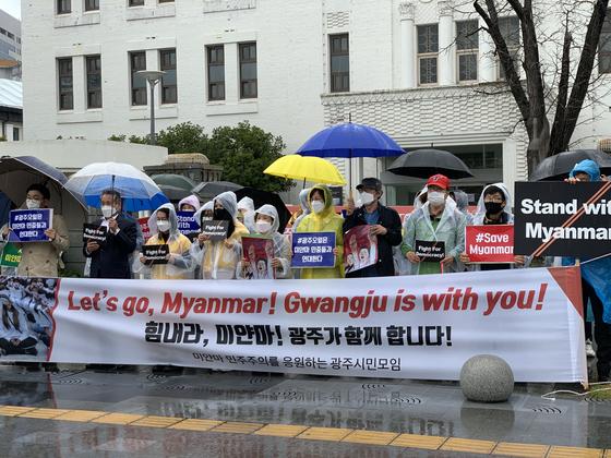 Citizens of Gwangju hold a rally supporting democracy in Myanmar in May 18 Democracy Square in Gwangju, South Jeolla on Saturday. [SEO JI-EUN]