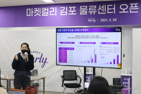 Market Kurly CEO Sophie Kim speaks to reporters at a press event held at the company's newest logistics facility in Gimpo, Gyeonggi, on Tuesday. [MARKET KURLY]