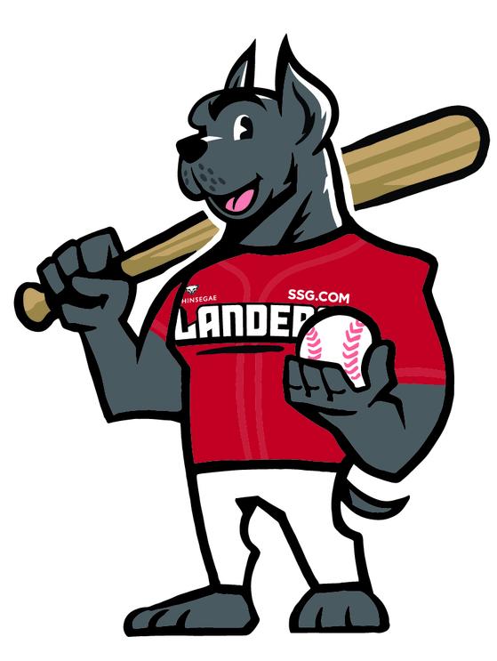 Landy, the SSG Landers mascot [SSG LANDERS]