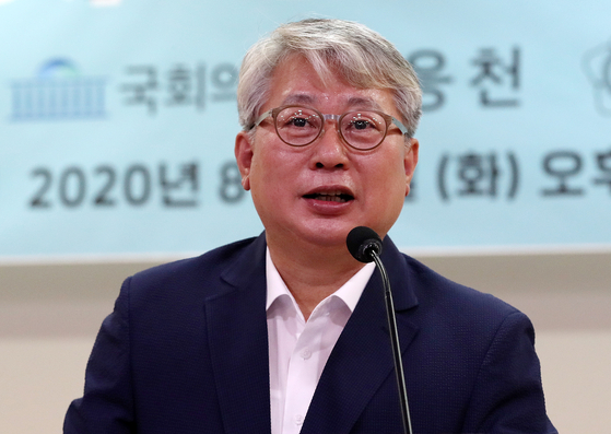 Rep. Cho Eung-cheon of the ruling Democratic Party. [NEWS1]