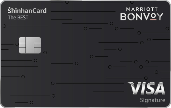 An image of the new Marriott Bonvoy The Best Shinhan Card, the first hotel-affiliated credit card in Korea. [MARRIOTT INTERNATIONAL]