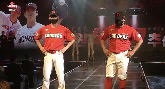 SSG Landers away jersey [SSG LANDERS]