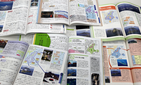 Japan renews its claim over Korea's easternmost Dokdo islets in high school textbooks approved by the Japanese Education Ministry Thursday for use next year. [YONHAP]