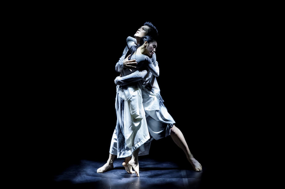 The National Dance Company of Korea presents ″Ceremony 64″ at the Seongnam Arts Center in Gyeonggi. [NATIONAL DANCE COMPANY OF KOREA]