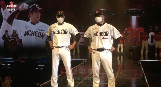 SSG Landers Incheon jersey [SSG LANDERS]