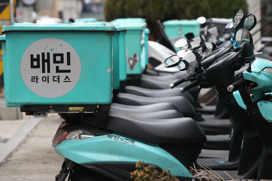 Delivery motorbikes are parked in one of the company's rider centers in downtown Seoul. [YONHAP]
