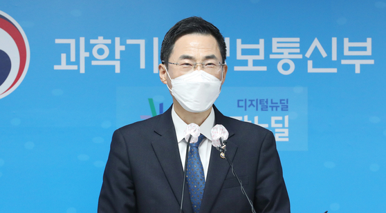 Yong Hong-taek, official at the Ministry of Science and ICT, announces government investment plans for technology related to carbon neutrality. [YONHAP]
