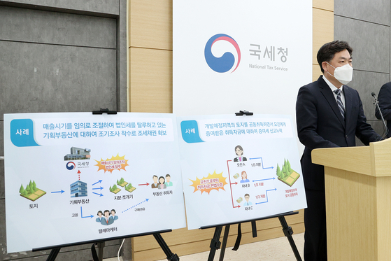 National Tax Service official Kim Tae-ho explains the preliminary investigation results of suspected tax dodging related to sites designated for new towns at the NTS office in Sejong on April 1. [YONHAP]