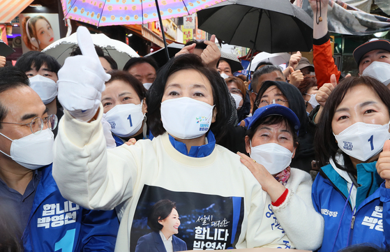 Park poses with her supporters in Dongwon Market in Jungnang District, eastern Seoul, on Saturday. [YONHAP]