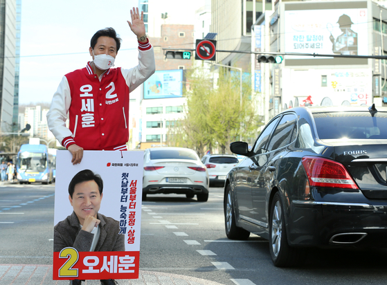 People Power Party's Seoul mayoral candidate Oh Se-hoon campaigns in the morning in central Seoul on Friday.  [NEWS1]