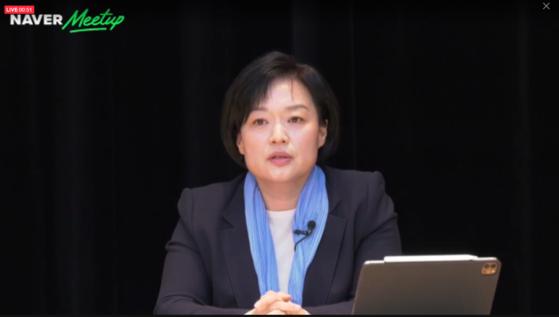Naver CEO Han Seong-sook [NAVER]