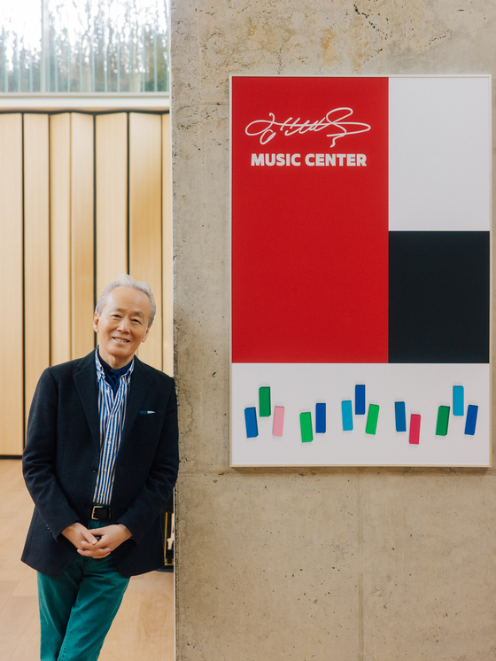 Maestro Gum Nanse poses for a photo inside the Concert Hall of the Gum Nan Se Music Center in Busan. [SONG SI-YOUNG]