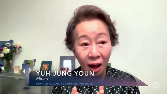 Youn giving an acceptance speech online for best supporting actress award at the 27th SAG awards ceremony. [SAG AFTRA YOUTUBE SCREEN CAPTURE]