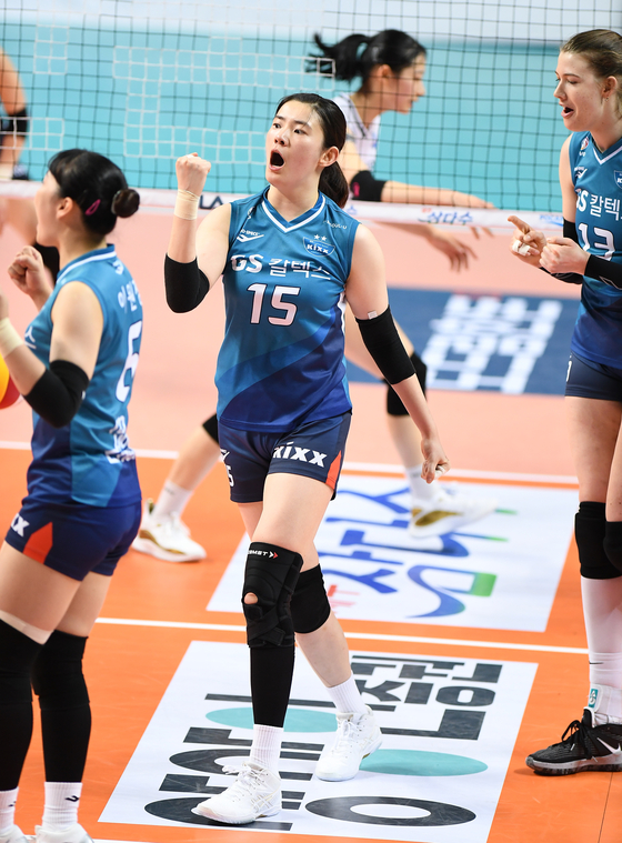 GS Caltex Seoul KIXX center Mun Myeong-hwa reacts to a point during her team's game against the Hwaseong IBK Altos at Jangchung Arena in central Seoul on March 12. [KOVO]
