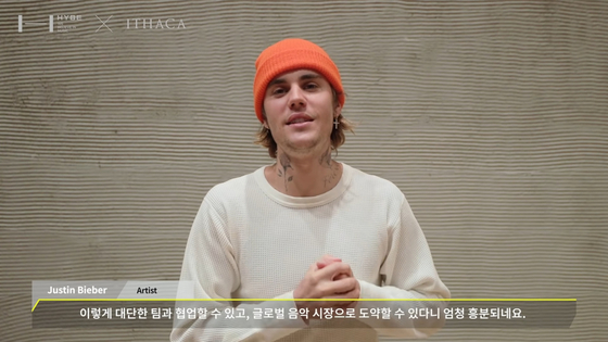 Canadian singer Justin Bieber congratulates HYBE and Ithaca Holdings. [SCREEN CAPTURE]