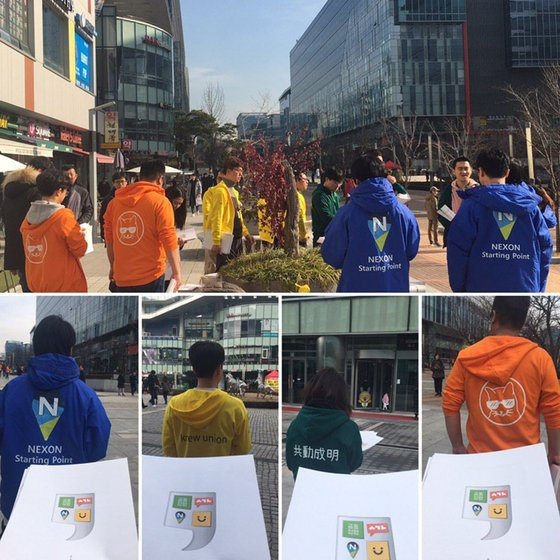 Colored hoodies represent labor unions of four IT and game companies in Pangyo Techno Valley, Gyeonggi. Blue represents Nexon's labor union, yellow for Kakao, green for Naver and orange for Smilegate. [NAVER UNION]