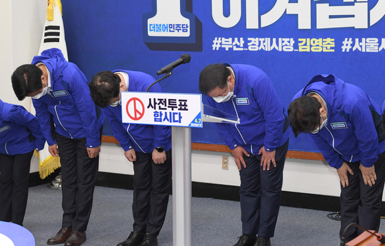 DP leaders take a deep bow on Thursday to apologize for the party lawmakers' unethical rent hikes. [OH JONG-TAEK]