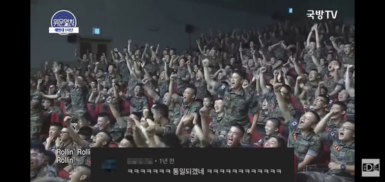 Troops watching Brave Girls perform on KFN's ″K-Force Special Show″ [SCREEN CAPTURE]