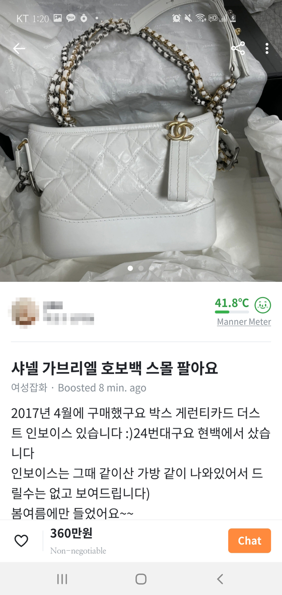 A post selling a pre-owned Chanel handbag on secondhand marketplace app Danggeun Market. [SCREEN CAPTURE]