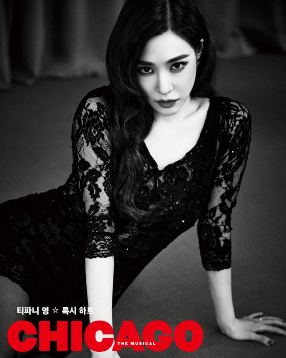 Tiffany Young is playing Roxie Hart in ″Chicago.″ [SEENSEE COMPANY]