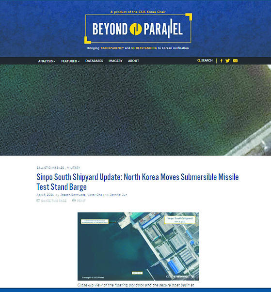A satellite image from Tuesday shows the submersible barge at the Sinpo South Shipyard has been moved from the boat basin to the floating dry dock. [BEYOND PARALLEL]