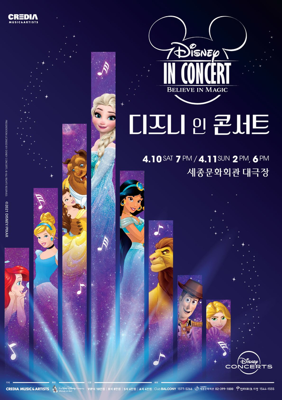 "The poster for the upcoming ""Disney in Concert"" [CREDIA]"