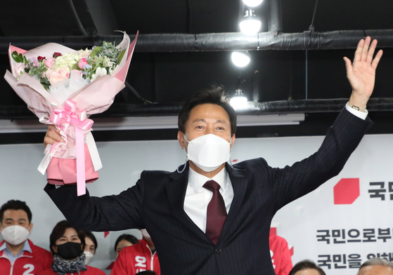 People Power Party Seoul mayoral candidate Oh Se-hoon expresses joy after his overwhelming victory in a by-election on Wednesday is confirmed.  [YONHAP]