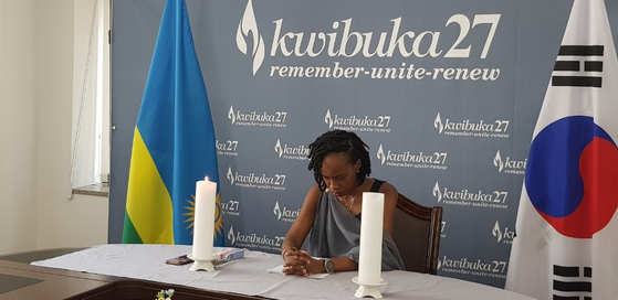 Ambassador of Rwanda to Korea, Dalila Yasmin Amri Sued, hosts a commemoration to remember the genocide against the Tutsi in Rwanda in 1994 virtually at the embassy on Wednesday. [EMBASSY OF RWANDA IN KOREA]
