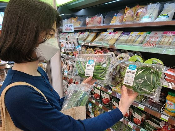 Vegetables offered at a CU convenience store. [BGF RETAIL]