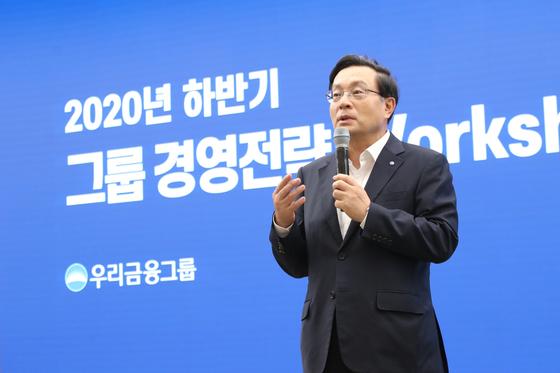 Woori Financial Group Chairman Son Tae-seung [WOORI FINANCIAL GROUP]