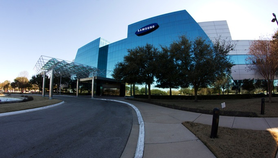Samsung Electronics' chip plant in Austin [SAMSUNG ELECTRONICS]