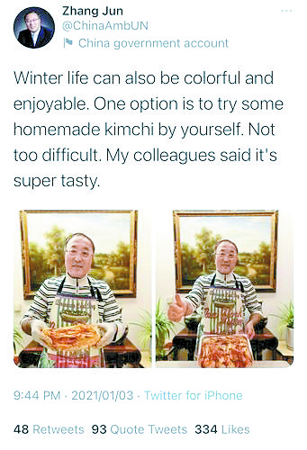 Zhang Jun, Chinese ambassador to the United Nations, uploaded a photo of him holding up kimchi on his twitter account, which was named as China government account. [SEO KYOUNG-DUK]