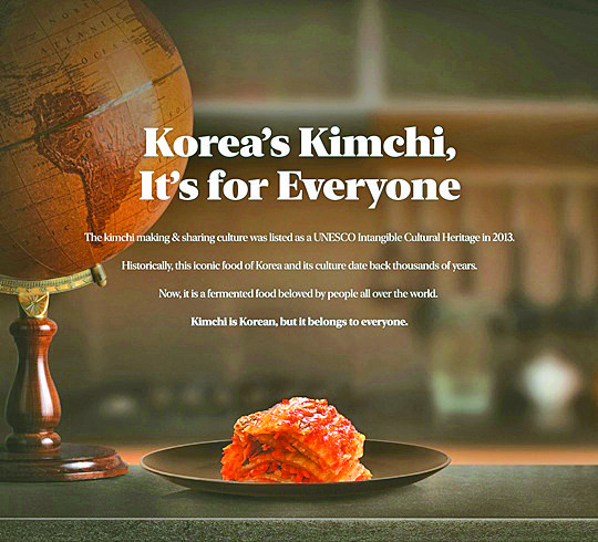 The half-page advertisement that Seo placed in The New York Times and its international edition on Jan. 18 as part of efforts to promote kimchi. [SEO KYOUNG-DUK]