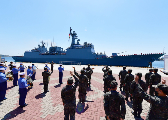 Korea's destroyer ROKS Dae Jo Young in Busan in May 2020. [NEWS1]