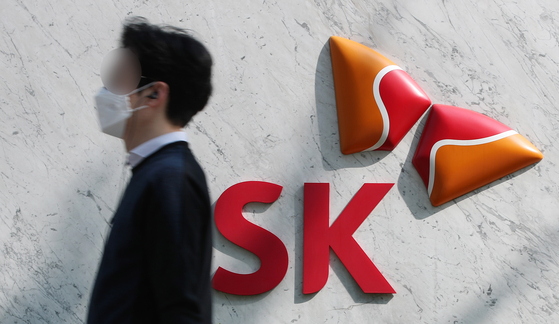 The SK headquarters in central Seoul on Sunday. [NEWS1]