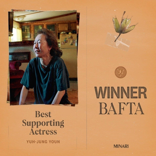 Actor Youn Yuh-jung became the first Korean to receive the best supporting actress award for Bafta. [A24]