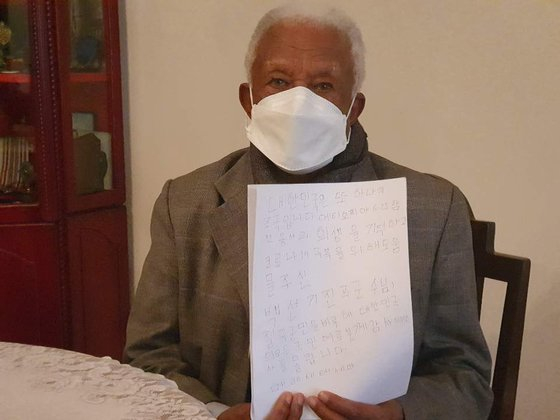 Melese Tessema holds a letter of thanks he wrote in Korean for face masks donated by Chilgok county to Ethiopian Korean War veterans last year. [MELESE TESSEMA]
