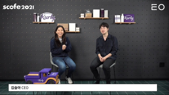 Sophie Kim, Market Kurly CEO, left, speaks about recruiting new employees in an online event on April 6. [YONHAP]