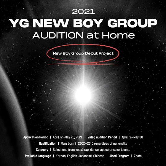 The poster YG Entertainment released on Monday to announce its plan to audition for new talents. [YG ENTERTAINMENT]