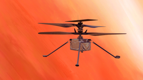 Ingenuity, the Mars helicopter, will have its first test flight on Wednesday. [NASA]