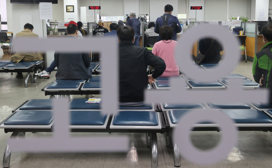 People wait at a job center in Nowon District, northern Seoul, on April 12. The government started accepting emergency relief grant applications from those in unusual jobs, including freelancers. [YONHAP]
