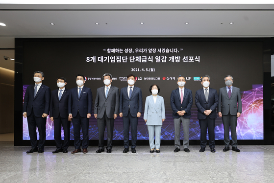 Fair Trade Commission (FTC) chairwoman Joh Sung-wook, center, poses for a photo with executives from a number of major conglomerates at LG Science Park in Magok, western Seoul on April 5 to announce the new competitive bidding system for chaebol in-house cafeterias.