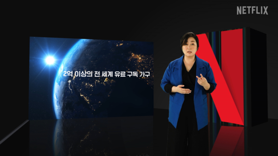 Kim Min-young, vice president of Netflix content in Korea and Southeast Asia, talks during a press conference on February 25. [NETFLIX]