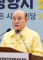 Jeong Hyeon-bok